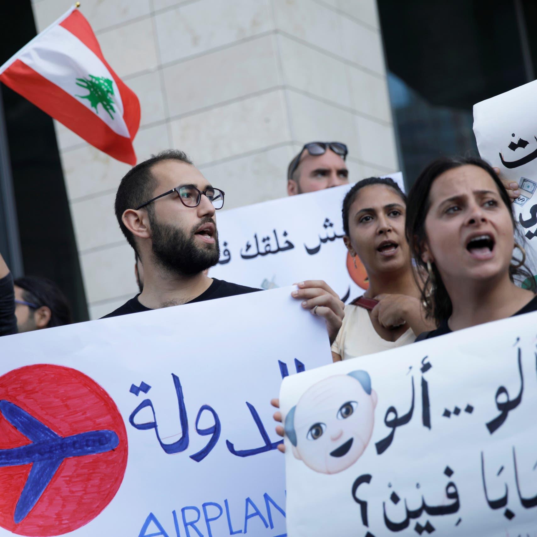حراك لبنان يطرق باب الفاسدين..  وتظاهرات طلابية حاشدة