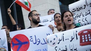 وزير الاقتصاد: لا تسعير على الأراضي اللبنانية إلا بالليرة