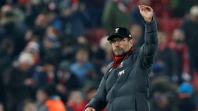 كلوب يهدي لقب الدوري الإنجليزي إلى أسطورة ليفربول
