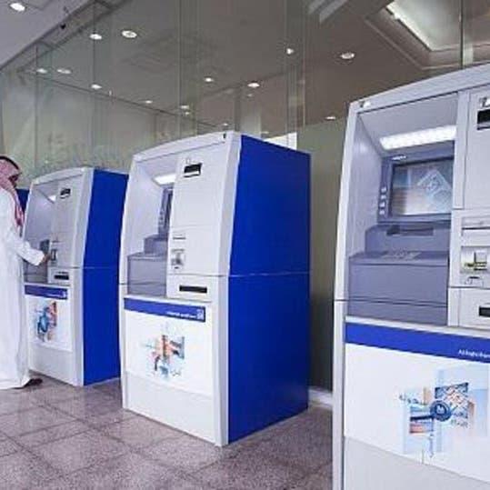 فيتش: فورة بقطاع التجزئة المصرفية ستدعم أداء البنوك السعودية