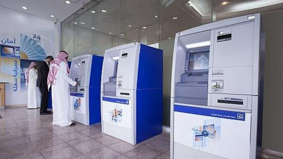 بنوك سعودية مناسبة