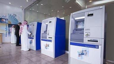 34.7 مليار ريال أرباح بنوك السعودية في 9 أشهر