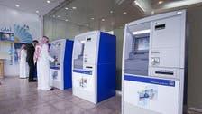 كامكو: البنوك السعودية تسجل أقل زيادة في المخصصات خليجياً