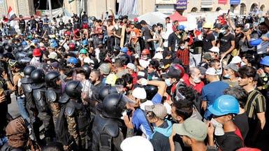 تظاهرات العراق.. المحتجون يغلقون مصفاة نفط الناصرية