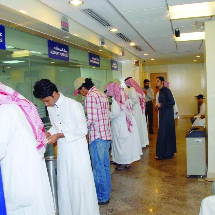 توزيعات أرباح البنوك الخليجية تتراجع 45.4% بالربع الأول