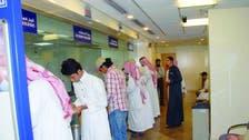 هذا ما سيجعل نظام المدفوعات الفورية عالمياً في السعودية