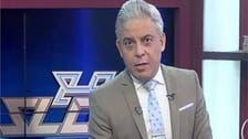 المذيع الإخواني معتز مطر يعلن وقف بث برنامجه على مواقع التواصل بطلب من تركيا