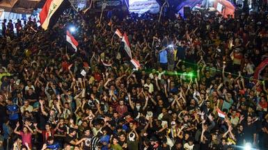 شخصيات ومنظمات إيرانية معارضة تدعم حراك العراق ولبنان