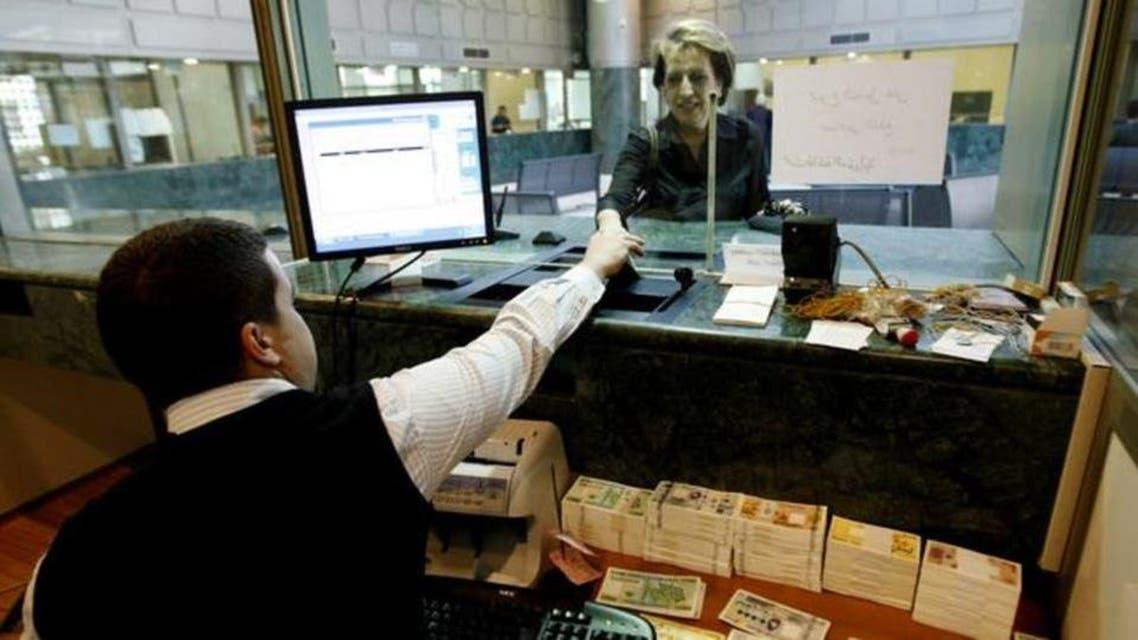 Labnon: Bank