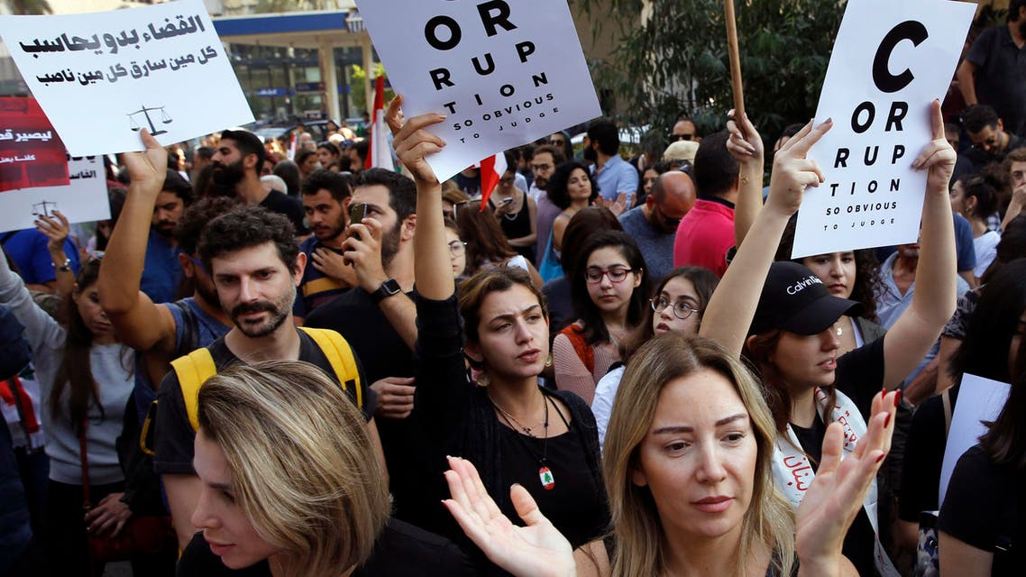 Anti corruption protests Justice Palace Beirut Lebanon 6 Nov - AP