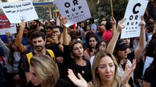 Day 21 of protests in Lebanon with banks, roads shut