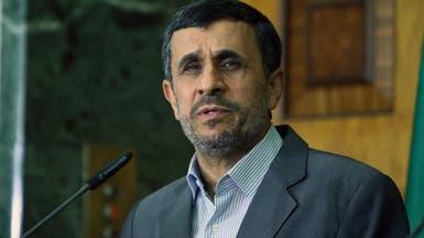 """أحمدي نجاد متردد بالترشح للرئاسة ويدعو """"للتفاهم"""" مع أميركا"""