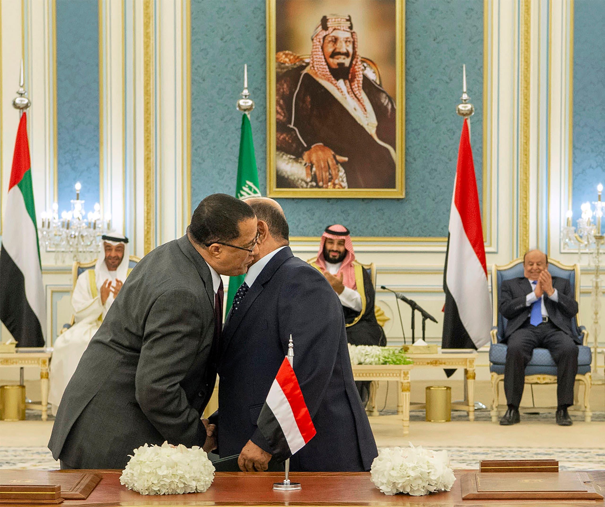 من توقيع اتفاق الرياض (أرشيفية)