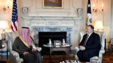 Pompeo commends Saudi Arabia's role in facilitating deal between Yemen govt, STC