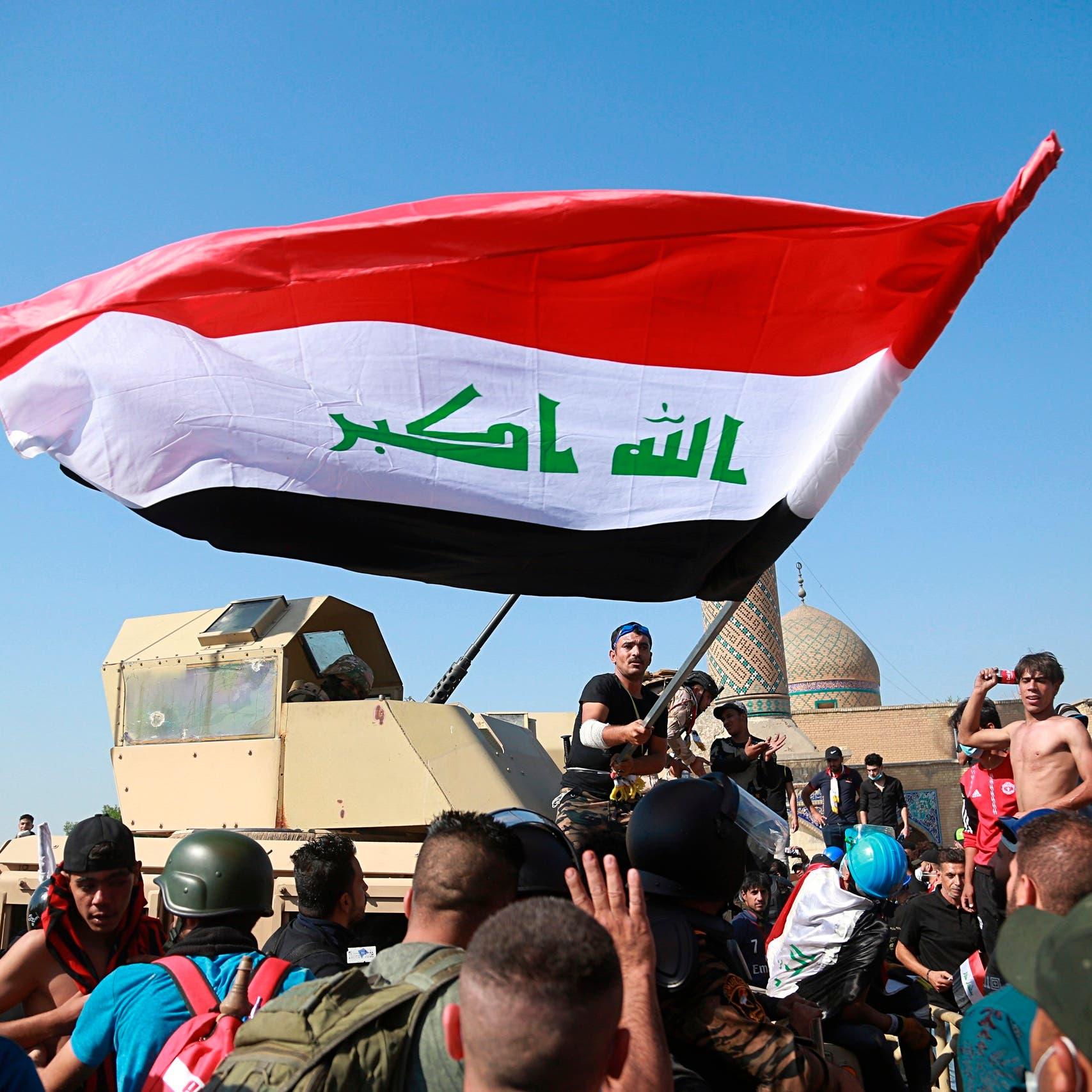 القوات المسلحة العراقية تطالب المتظاهرين بتجنب العنف