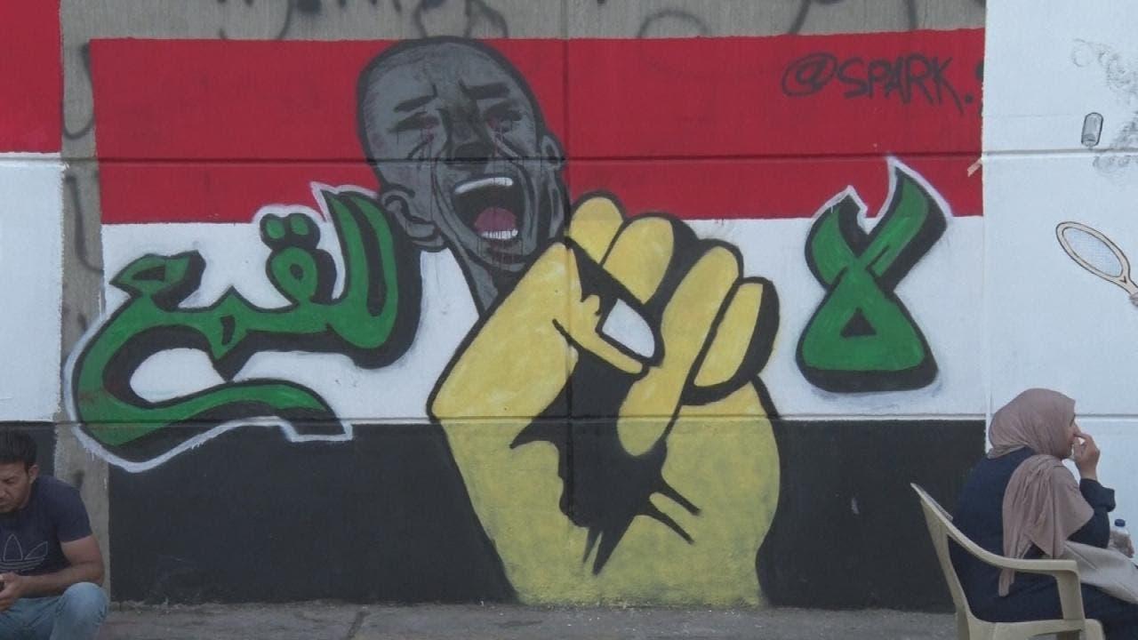ثورة العراق برسومات الغرافيتي