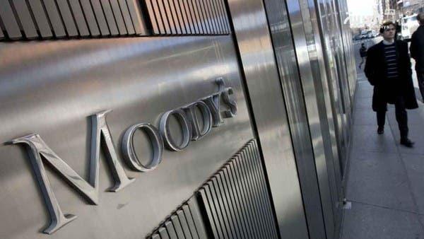 موديز: دول وشركات إفريقية ستقتدي بما فعلته مصر هذا العام