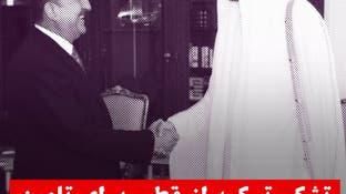 تشکر ترکیه از قطر برای تامین مالی عملیات تجاوز به سوریه