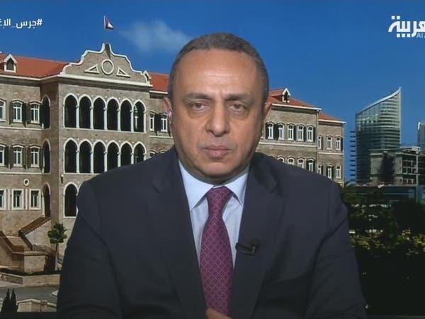 """اتحاد المصارف العربية: ما تشهده بنوك لبنان حالة """"استثنائية"""" خطرة"""