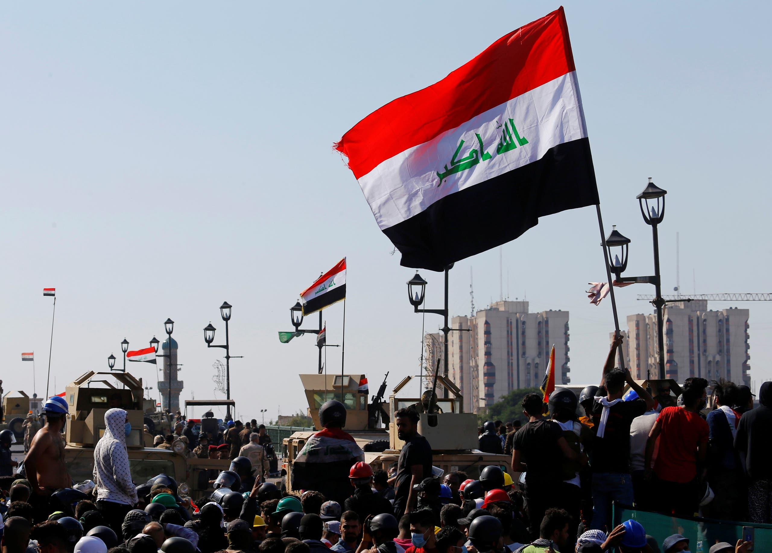 احتجاجات بغداد الاربعاء