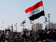 رئاسة العراق: الإصلاح مطلب شعبي ونرفض أي تدخل خارجي