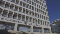 خبراء: إعادة هيكلة الديون اللبنانية خيار سيئ