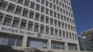 هل لبنان مرشح للتعثر في سداد ديونه العام المقبل؟