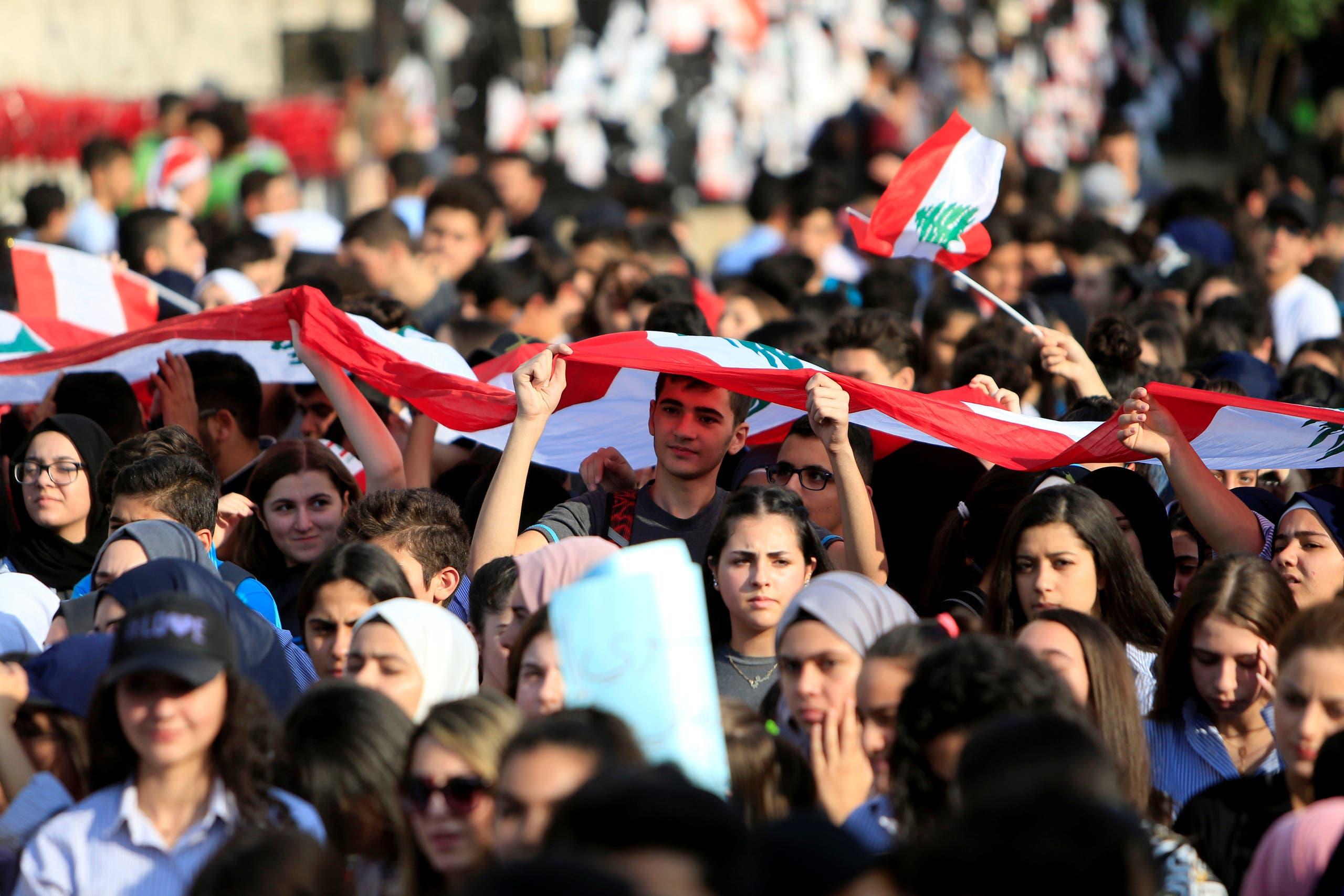 احتجاجات طلابية في صيدا