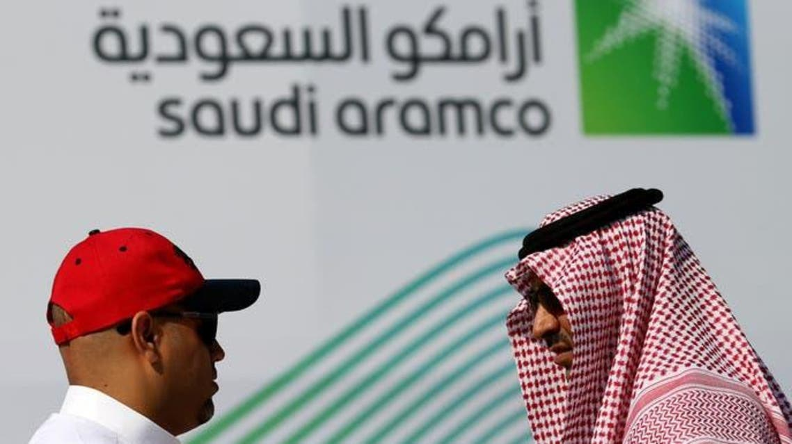 China considers up to invest in Aramco