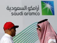 أرامكو توزع 70.32 مليار ريال كأعلى توزيعات نقدية بالعالم