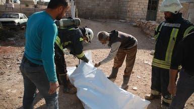 مقتل 8 مدنيين بقصف للنظام وروسيا شمال غربي سوريا