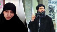 یہ البغدادی کی بیوی کی تصویر ہے ؟