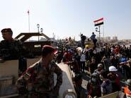 هدوء نسبي بساحة التحرير في بغداد