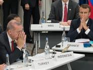 أردوغان لماكرون: أنت ميت دماغياً.. وفرنسا تستدعي السفير