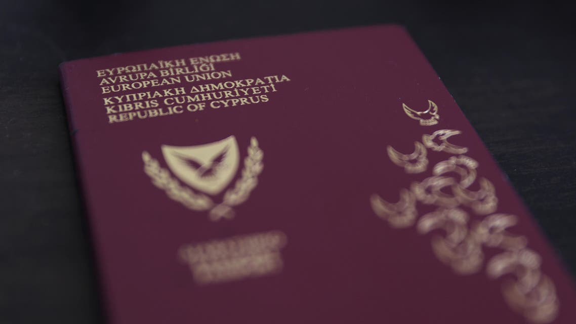 cypriot passport Reuters