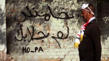 رئيس أركان إيران يتهم محتجي العراق ولبنان بتلقي الأموال