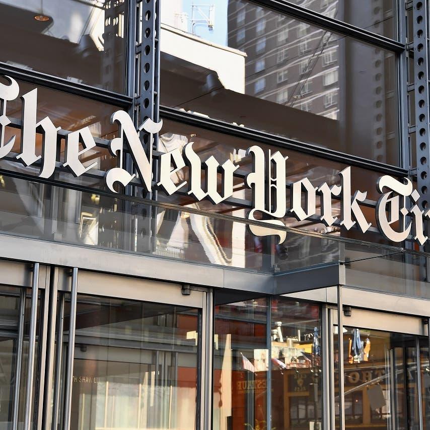 """مفاجأة.. العائلة المالكة لـ""""نيويورك تايمز"""" كانت تملك العبيد"""