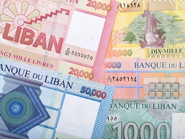 هل ستدفع رواتب الموظفين في لبنان بموعدها؟ وزير المال يوضح