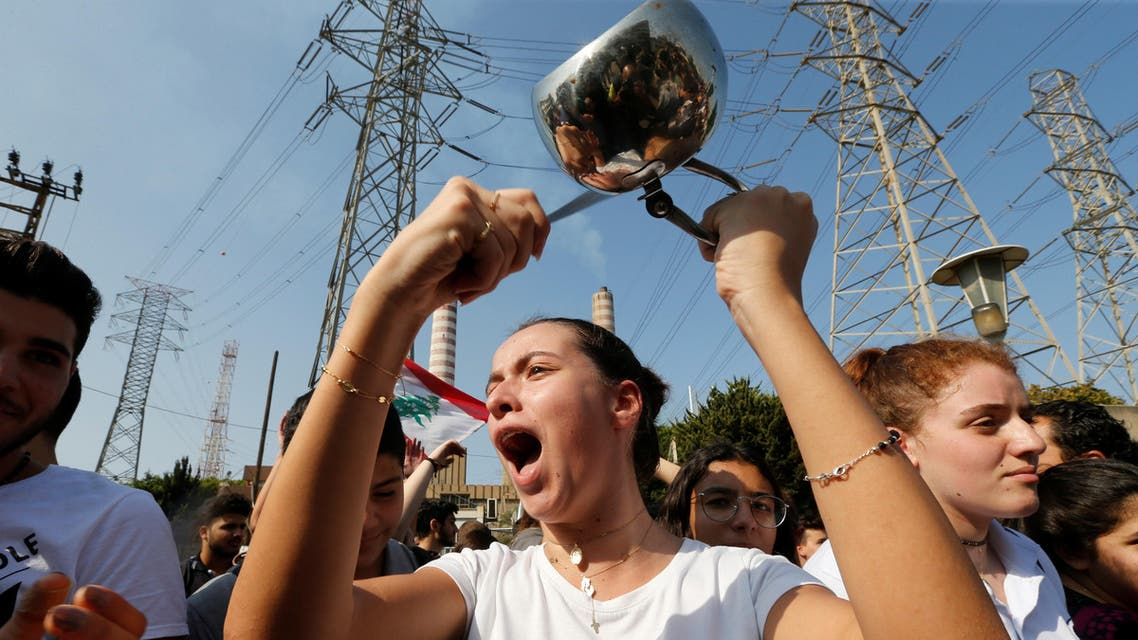 lebanon protester zouk Reuters