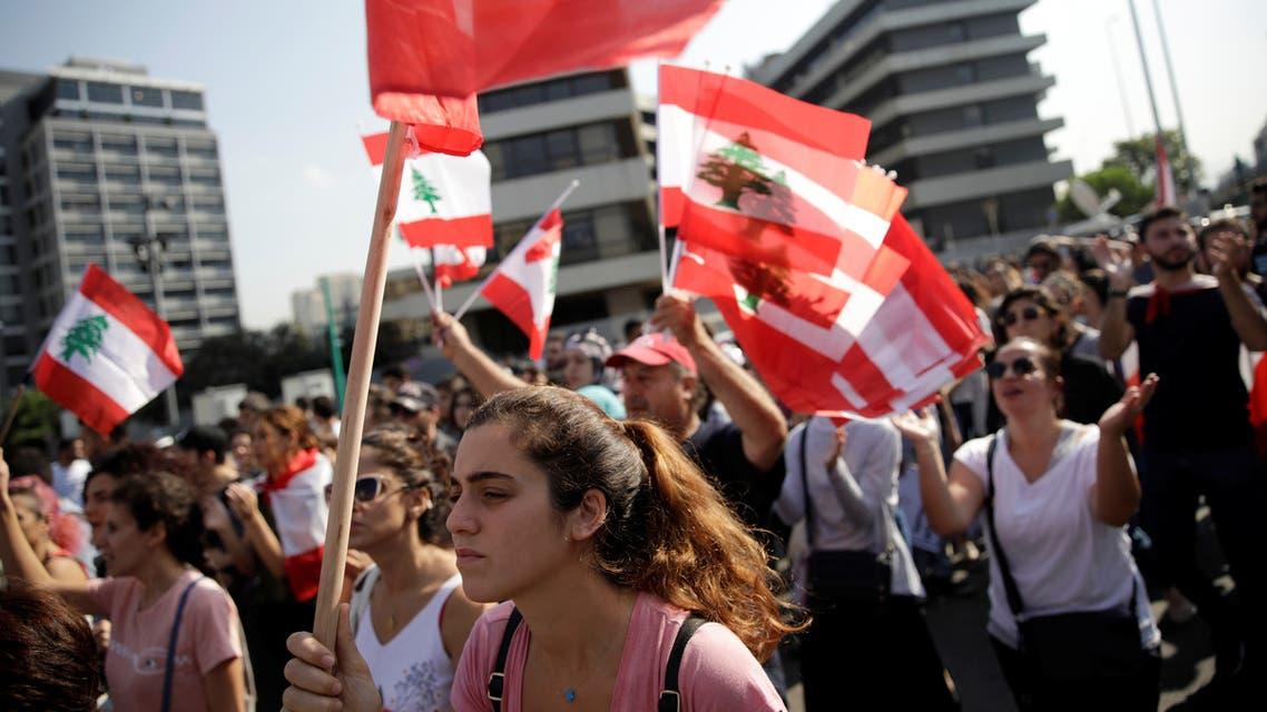 احتجاجات بيروت الأربعاء