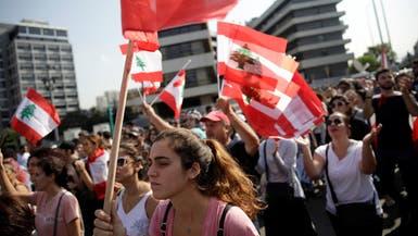 حراك لبنان مستمر.. والتظاهرات الطلابية تجتاح البلاد