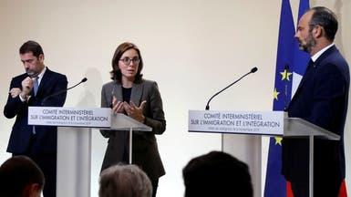 """على خطى جيرانها.. فرنسا """"تعيد ضبط سياسة الهجرة"""""""