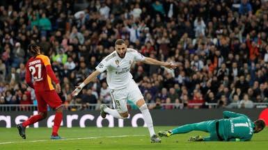 ريال مدريد يكتسح غلطة سراي.. وسيتي يتعثر بالتعادل
