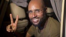 """أين سيف الإسلام القذافي؟.. """"الجنائية الدولية"""" ترجح"""