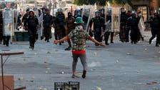 UN expresses concern over rising Iraq protests death toll