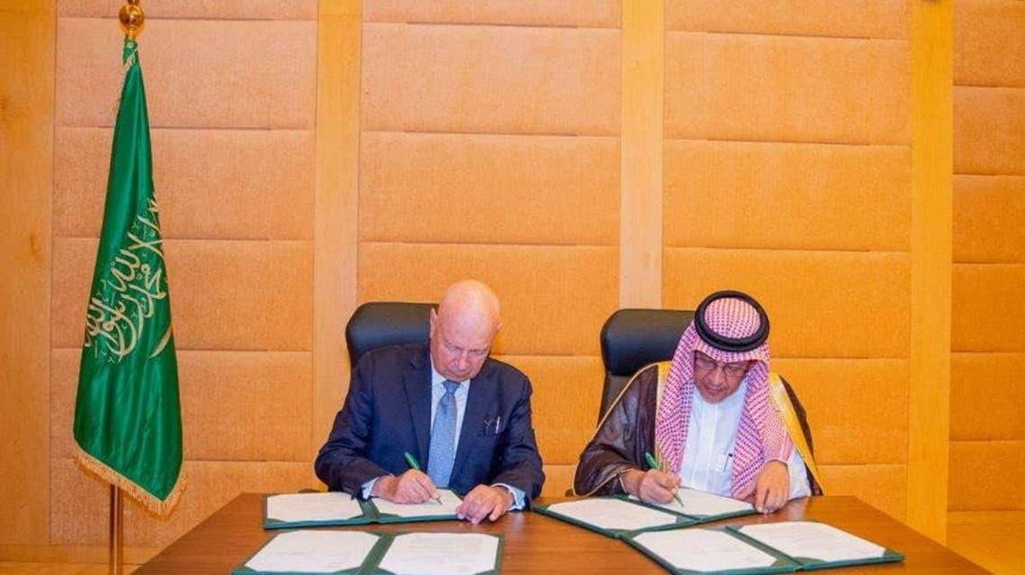 KSA: industrial revolution