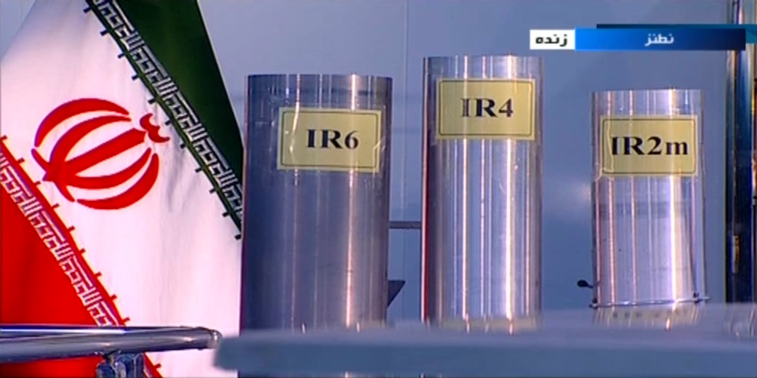 In this June 6, 2018 frame grab from the Islamic Republic Iran Broadcasting, IRIB, state-run TV, three versions of domestically-built centrifuges are shown in a live TV program from Natanz, an Iranian uranium enrichment plant, in Iran. (IRIB via AP)