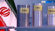France demands Iran answer questions about 'undeclared nuclear material'