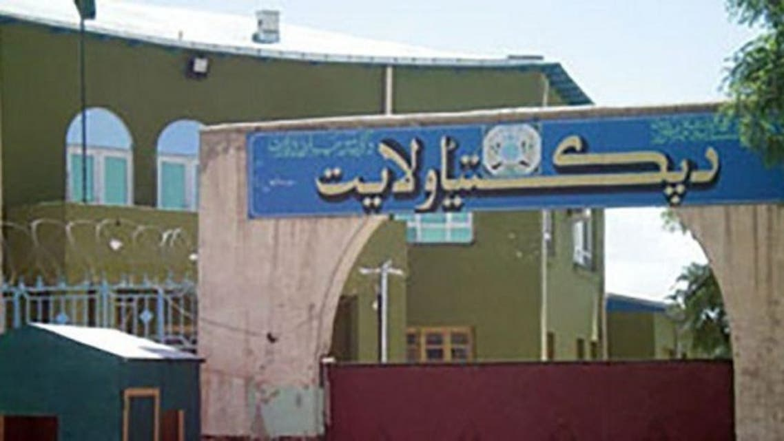 Paktia province