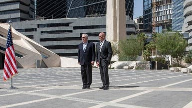 السفير الأميركي يزور أيقونة الاستثمار في الرياض